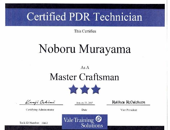 国際技術者ライセンス最高レベル 認定のイメージ