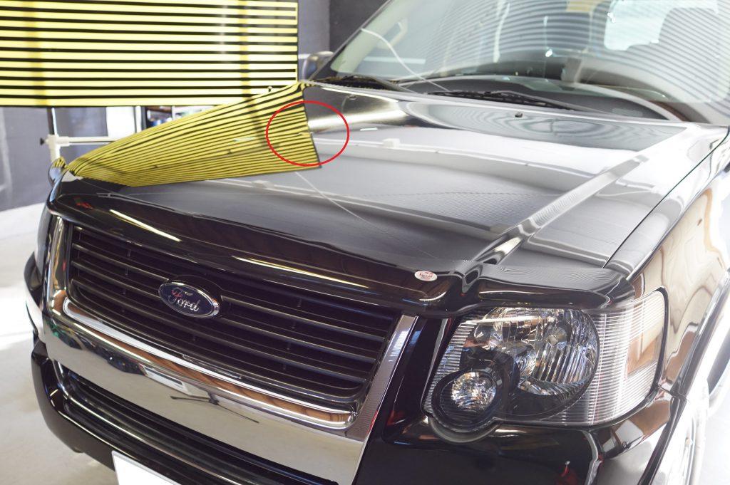 フォードエクスプローラー ボンネットのヘコミ